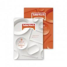 テーブルマーク株式会社 家庭用新商品カタログ ブローシャーデザイン 企画