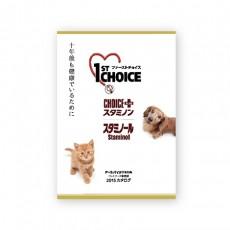 1stchoice 総合カタログ デザイン