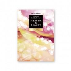 Heakth & Beauty 総合カタログ デザイン