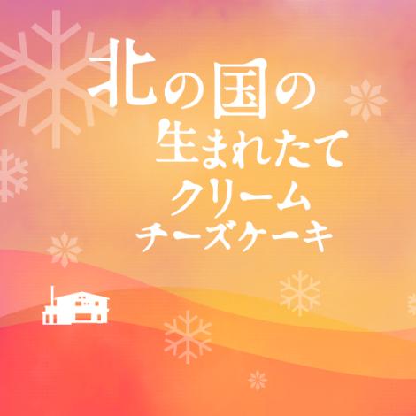 お土産 パッケージ デザイン 会社 エイシンク