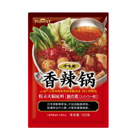 Plavest hotpot seasoning package design