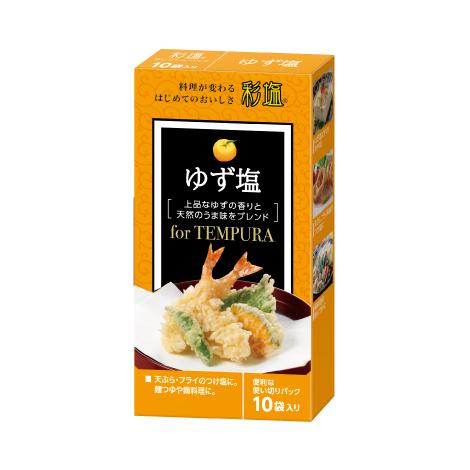 日本精塩 彩塩 パッケージデザイン