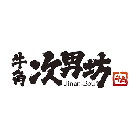 牛角 次男坊 飲食店ロゴデザイン