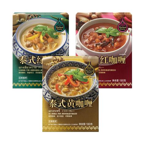 Plavest 泰国咖喱 package design