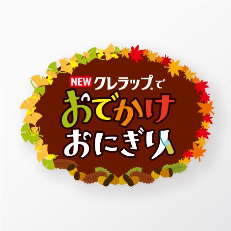 渋谷 デザイン 会社