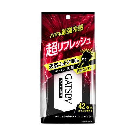 GATSBY ギャツビー ペーパー洗顔 デザイン