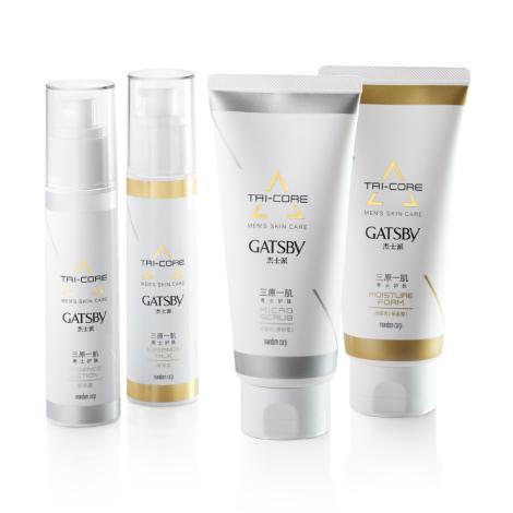 GATSBY skincare design