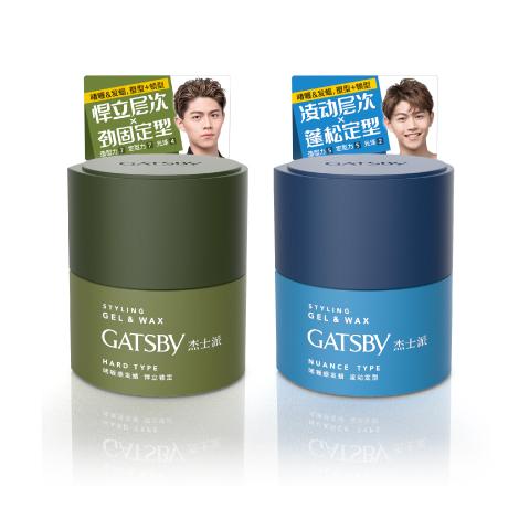 GATSBY GEL&WAX design