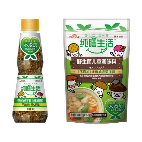 Plavest 純膳生活 package design
